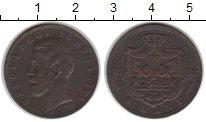 Изображение Монеты Румыния 5 бани 1882 Медь XF