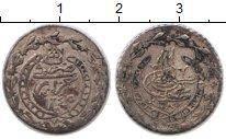 Изображение Монеты Алжир Алжир 1245 Серебро