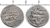 Изображение Монеты Иран 1 дирхам 614 Серебро  Хорезм.Шах Ала ал-ди