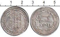 Изображение Монеты Иран 1 дирхам 0 Серебро