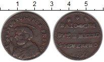 Изображение Монеты Ватикан 1 байоччи 1797 Медь