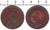Изображение Монеты Пруссия жетон 0 Медь UNC