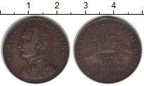 Изображение Монеты Франция жетон 1855 Медь