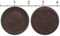 Изображение Монеты Швеция 1 эре 1858 Медь VF