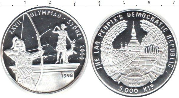 Картинка Монеты Лаос 5.000 кип Серебро 1998