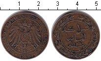 Изображение Монеты Немецкая Африка 1 песа 1890 Медь