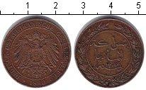 Изображение Монеты Германия Немецкая Африка 1 песа 1890 Медь