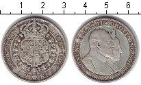 Изображение Монеты Швеция 2 кроны 1907 Серебро XF