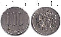Изображение Монеты Япония 100 йен 0 Медно-никель XF