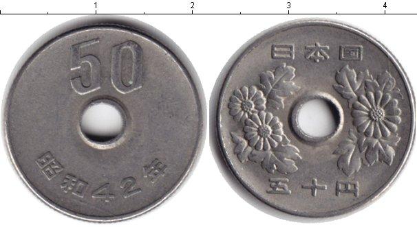 Монеты японии 50 йен смотреть фото монет ссср