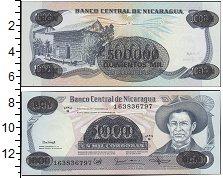 Изображение Банкноты Никарагуа 500000 кордобас 1987  UNC-