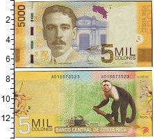 Изображение Боны Коста-Рика 5000 колон 0  UNC