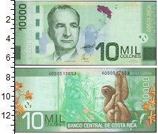 Изображение Боны Коста-Рика 10000 колон 2009  UNC