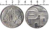 Изображение Монеты Израиль 10 лир 1969 Серебро XF