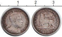Изображение Монеты Эфиопия 1 герш 1895 Серебро VF Менелик II
