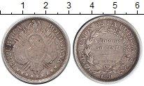 Изображение Монеты Боливия 50 сентаво 1891 Серебро