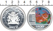 Изображение Монеты Малави 20 квач 2010 Серебро Proof- Год тигра.