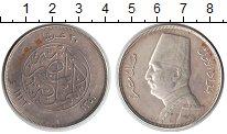 Изображение Монеты Египет 2 пиастра 1933 Серебро XF