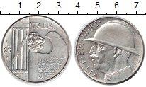 Изображение Монеты Италия 20 лир 1928 Серебро XF Витторио Имануил III