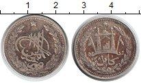 Изображение Монеты Афганистан 1 рупия 1308 Серебро VF
