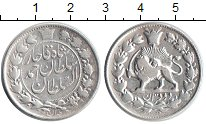 Изображение Монеты Иран 2 крана 0 Серебро VF