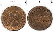 Изображение Монеты Алжир 50 сентим 1915 Латунь XF Боне