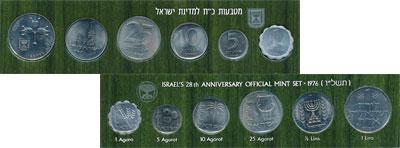 Изображение Подарочные монеты Израиль Выпуск 1976 года 1976  UNC Представляем Вашему