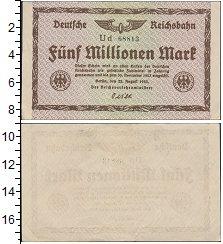 Изображение Банкноты Веймарская республика 5.000.000 марок 1923  XF