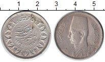 Изображение Монеты Египет 5 пиастров 1939 Серебро XF Фарук