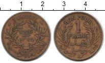 Изображение Монеты Тунис 1 франк 1926 Медь