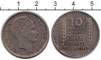 Изображение Монеты Франция 10 франков 1948 Медно-никель XF