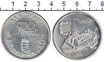 Изображение Монеты Венгрия 500 форинтов 1994 Серебро XF