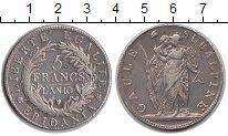 Изображение Монеты Субальпина 5 франков 0 Серебро VF LAN 10