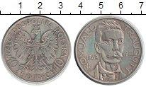 Изображение Монеты Польша 10 злотых 1933 Серебро XF Ромуальд Траугутт.