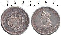 Изображение Монеты Сальвадор 1 песо 1894 Серебро  Христофор Колумб.