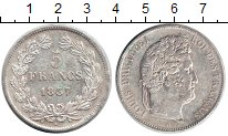 Изображение Монеты Франция 5 франков 1837 Серебро XF