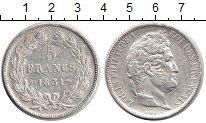 Изображение Монеты Франция 5 франков 1831 Серебро XF Луи Филипп I