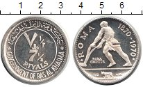 Изображение Монеты Ра Ал-Хейма 7 1/2 риалов 1970 Серебро Proof-