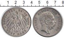 Изображение Монеты Саксония 5 марок 1898 Серебро VF Альберт
