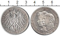 Изображение Монеты Анхальт 3 марки 1914 Серебро XF Фридрих II и Мария