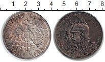 Изображение Монеты Пруссия 5 марок 1901 Серебро VF 200 лет Прусскому ко