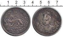 Изображение Монеты Иран 5000 динар 1341 Серебро VF Султан Ахмад Шах