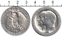 Изображение Монеты Пруссия 3 марки 1910 Серебро UNC-
