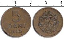 Изображение Монеты Румыния 5 бани 1952 Медь