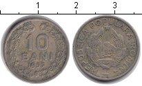 Изображение Монеты Румыния Румыния 1955 Медно-никель
