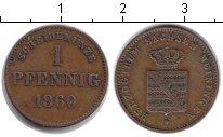 Изображение Монеты Саксен-Майнинген 1 пфенниг 1860 Медь
