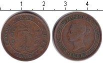 Изображение Монеты Цейлон 1 цент 1870 Медь