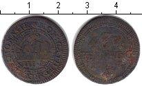Изображение Монеты Мюнстер 3 пфеннига 1787 Медь