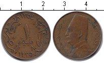 Изображение Монеты Египет 1 миллим 1935 Медь