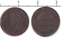 Изображение Монеты Франция 1 сантим 1875 Медь XF